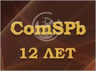 Comspb